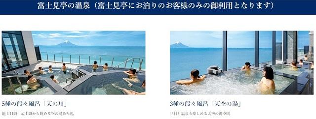 ホテル三日月のお風呂