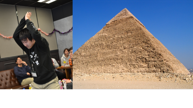 ピラミッドのマネをするMさん
