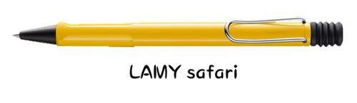 LAMY safari画像