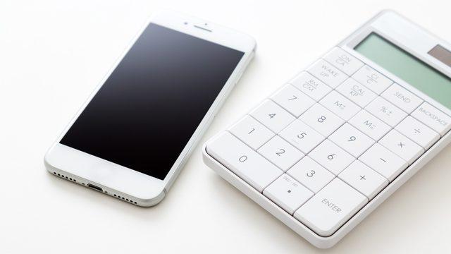 楽天モバイルの解約方法と解約する際の注意点