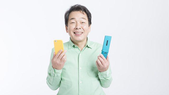 ガラケーで使える格安SIM4社を紹介!利用する際の4つの注意点を解説