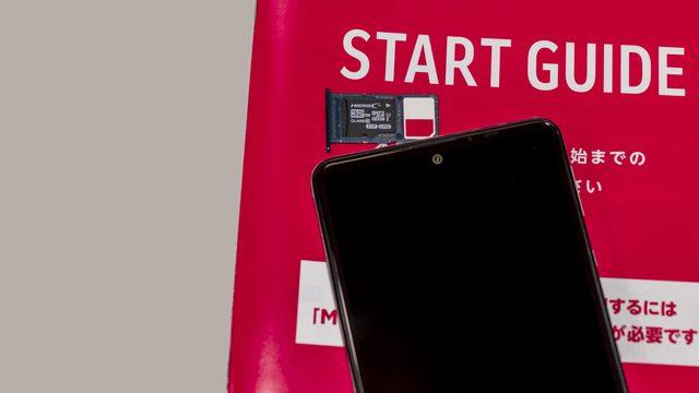 格安SIMの乗り換え手順を解説!4ステップで格安SIMに乗り換えができる