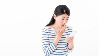 【2021年10月最新】格安SIMのキャンペーン徹底比較!キャッシュバック・割引を利用して新規契約・乗り換えがお得にできるMVNOを紹介